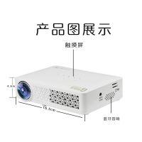 投迪清TDQ-82家用高清1080P智能正投微型投影仪 LED便携办公3d投影机
