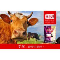 肉牛复合饲料 N650
