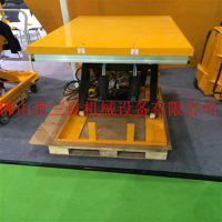 阳西县剪叉式升降机、三良机械、剪叉式升降机出租