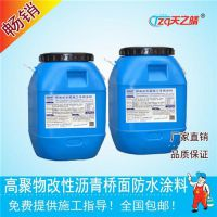 PB,三诚伟业,PB-1聚合物防水材料
