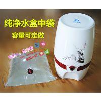 盒中袋复合包装厂家 按客订做四边封1~25升各类液体BIB袋 10L纯净水吸嘴自立袋