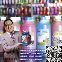 北京领导者机械设备有限公司