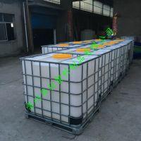 呈贡化工吨桶 储水 周转运输用 1吨 PE原料