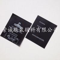 专业生产消防服洗水唛 洗水商标 布标 布唛 (紫诚)