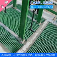 电厂玻璃钢格栅板/新疆电厂玻璃钢格栅板/电厂玻璃钢格栅板厂家