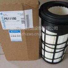 柯达制版机kodakCTP吸尘器滤筒 57-8792D-B 过滤桶CTP制版机耗材
