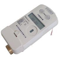 新天科技IC卡小口径超声波(DN15/20/25)水表