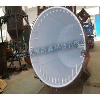 厂家供应优氟防腐衬塑管道复合管 不锈钢304三通弯头配件衬四氟