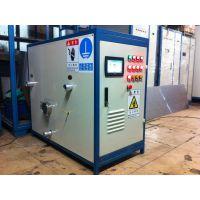 供应优谦大功率大容量电热水器