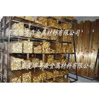 粤森供应洛铜C3604铆料铜棒 毛细规格铜棒现货