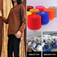 毛衣小批量加工 贴牌加工 大朗毛衣淘工厂 高档女装毛衫加工厂