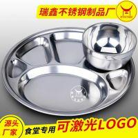 斗牛士大量供应不锈钢圆形快餐盘分格食堂餐盘