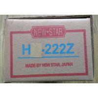 日本NEWSTAR新星不定位地弹簧H-222
