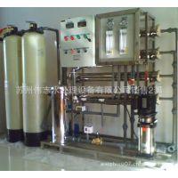 上海原水处理,饮用水过滤器,纯净水过滤器,离子水处理设备