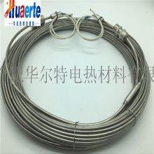 特价高温加热带MI矿物绝缘加热电缆铠装加热丝不锈钢电伴热带包邮