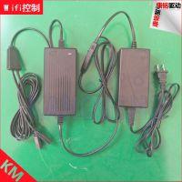 KM-WK手机远程控制器、直流智能WIFI控制器、电动推杆、升降立柱、