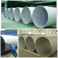 供应不锈钢管无缝管、标准GB/T14976-2002、材质S30408
