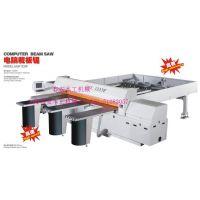 木工机械数控电脑裁板机|电脑裁板锯、电子数控裁板精密锯床厂家
