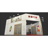 南京食品展会布展、展台设计、展台搭建公司