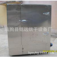板鸭烘干箱 全自动智能腊肉烘干机 香肠干燥设备 腊鱼烘干箱