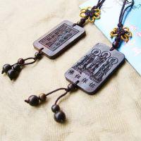 木檀世家紫檀木手袋挂件 紫檀包挂护身符/皮包饰品手袋饰品