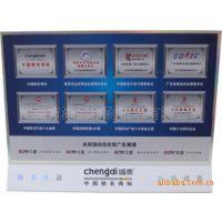 广州专业UV印刷 制作PVC台卡立牌
