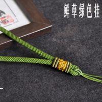 手机车挂包挂配件绳 DIY纯手工编制把玩件5.5毫米粗挂绳 C9