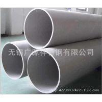 不锈钢管厂家供应304不锈钢管,不锈钢装饰管,工业管