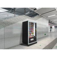 自动贩卖机经营模式,自动售货机怎么去谈点位?点位怎么收费自动售货机型号LV-205L-610