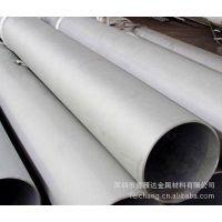 供应广州不锈钢管 202不锈钢无缝管(图)