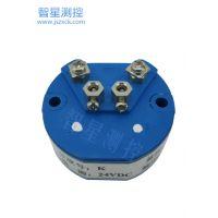 厂家供应热电偶温度变送器热电阻温度变送器
