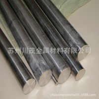 特价销售TA2工业纯钛  纯钛高熔点合金钛棒 价格优惠 品质上乘