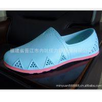 EVA洞洞鞋花园凉鞋妈妈鞋学生休闲时尚女生孕妇月子平板帆布拖鞋