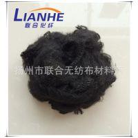 【联合化纤】-供应2.5D×38mm黑色涤纶短纤