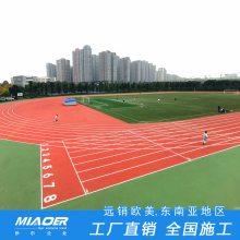 上海pu塑胶跑道,金山塑胶操场跑道地坪建设企业