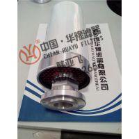 供应颇尔空气滤清器PFD8AR_河南华豫专业滤芯