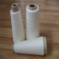 325固体腈粘纱50/50 20、30支混纺纱20支30支金亿现货