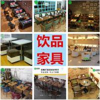 甜品店餐台 奶茶店快餐店餐饮店桌椅长方桌 大理石桌子