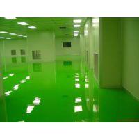 【口碑好的】环氧玻璃钢地坪漆防腐施工队伍欢迎您