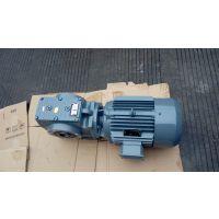 干燥机用S系列减速机S77-47.36-Y2.2KW上海欢鑫荣誉销售
