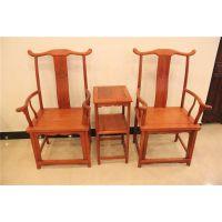 东阳鲁创花梨木 中式仿古官帽椅子茶几三件套 ,红木太师椅