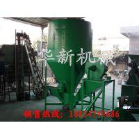 猪饲料混合搅拌机 三相电鸡饲料拌料机 华新农用机械