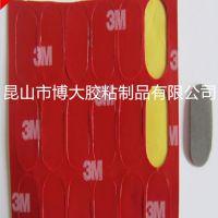 防撞条专用泡棉胶带