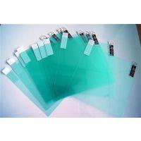 保护膜销售、保护膜、乐达保护膜(已认证)