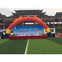 柳州庆典策划活动执行
