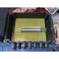 魏德米勒接线端子防爆防腐接线箱BXJ8050-20/30厂家定做