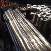 上海盛狄现货供应耐热性QSi3.5-3-1.5硅青铜棒材