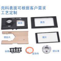 供应厂家直销3.0刀片迷你型行车记录仪外壳