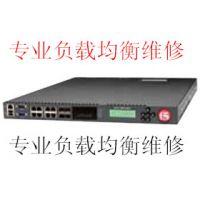 F5 BIG-IP-LTM-3400维修,负载均衡器维修,F5故障维修