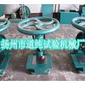供应道纯橡胶冲片机,CP-25手动冲片机,防水卷材冲片机